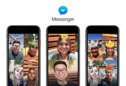 又抄Snapchat?臉書Messenger推出AR遊戲