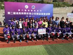 20比1,海青杯壘球賽華江高中三局完勝廈大