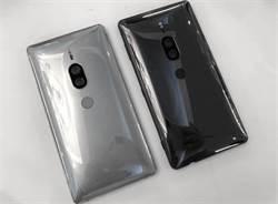 速度好快 Sony公布首波升級Android 9 Pie機種