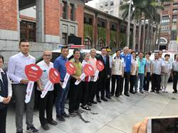 宮廟市民大悲心 捐竹市67輛警車護治安