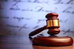 台大法律畢考不上律師  違法代寫書狀賺212萬判刑6月