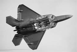 威懾老俄 美F-22戰機中隊部署歐洲