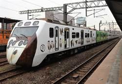 台鐵預計10月改點 估調整300多班列車