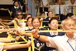 慈濟板橋等5靜思堂 加入社區照顧關懷據點