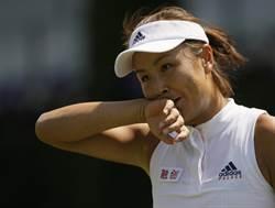 網球》謝淑薇前搭檔彭帥脅迫隊友 遭禁賽處分