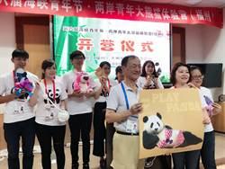 海青節大熊貓體驗營 台青出奇招送《PLAY PANDA》誘導熊貓多恩愛
