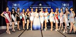 亞洲小姐海外賽登台 何丹妮李思琪藉選秀出道闖蕩演藝圈