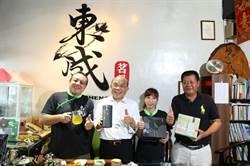 新北》拜訪坪林茶農 蘇貞昌要產業創生
