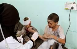 沙國對葉門空襲擊中校車  數十名兒童死亡