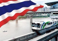 跨境东协黄金海专栏系列(二十二)-东盟最大转运枢纽-曼谷