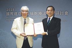 博惠生技辦交流講座 邀日本免疫權威來台分享