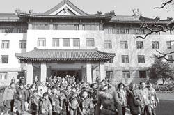 兩岸史話-日本刺刀輔助 偽滿洲國無償徵地