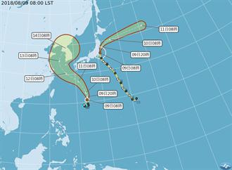 又來一個!「麗琵」颱風最快周日生成 周六有雨