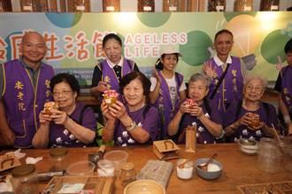 關懷老人公益系列活動  讓安養院長者重拾笑容