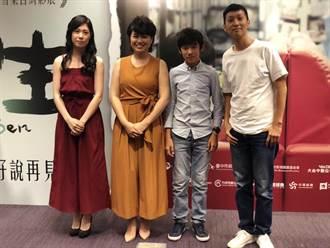 國片《生生》光復新村取景 香港影后讚台中人善良熱情