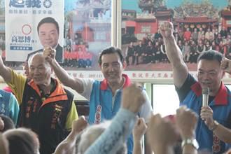 台南》馬英九輔選高思博  廟宇參訪與民座談頻趕場