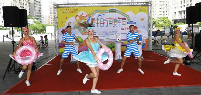 2018臺灣自行車節-0K臺灣自行車嘉年華記者會,由迎賓舞揭開序幕!(陳世宗攝)
