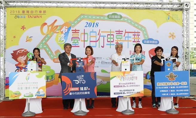 「2018-0K台灣.台中自行車嘉年華將於九月初熱鬧開騎!」(陳世宗攝)