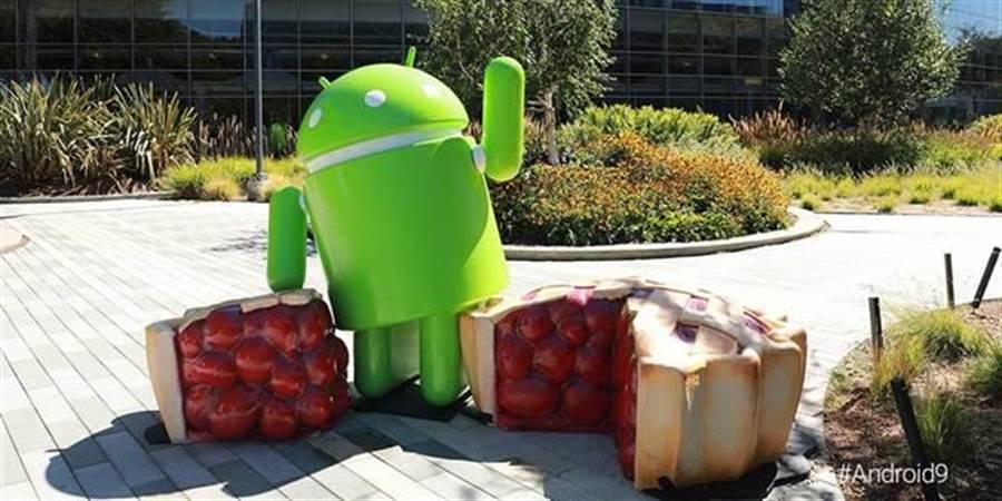 Android 9正式版推出,名稱為Pie。(圖/翻攝Twitter)