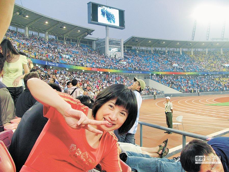 從事教育培訓的石詠琦在2008年北京奧運足球賽現場。(石詠琦提供)