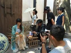 榕台青年攜手 用鏡頭說一段傳統工藝故事