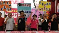 蕭淑麗先發制人 嗆「吳敦義不倒 國民黨不會好」