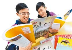 歷史課綱去中化 史學教授:這是「台灣國」歷史?