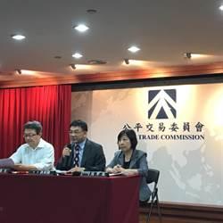 高通案不罰了!承諾5年投資台灣7億美元