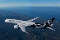 搭乘紐西蘭航空直飛奧克蘭 免費接駁國內航點