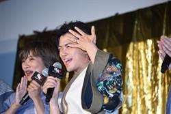 閃婚前田敦子 勝地涼《銀魂2》首映高調曬婚戒