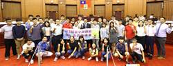 中市第3届青年事务审议会开议 林佳龙备询倾听青年建言
