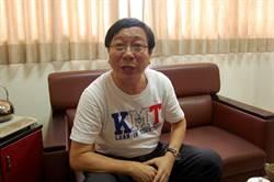 國民黨嘉義市黨部對蕭淑麗等10人開除、撤銷黨籍