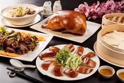 2018台灣美食展限定!來福容大飯店大啖「烤鴨三吃」超優惠千元有找