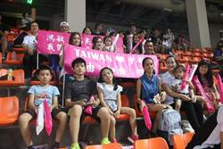 亞洲盃男排》電眼雙帥家人動員 到場聲援中華隊