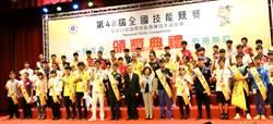 陳建仁勉勵全國技能競賽金牌選手 黑手也能出頭天