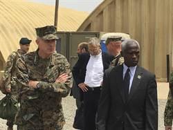 駐非洲美軍3年內將撤出50% 重心轉向對付中俄