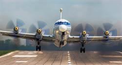 俄改造伊爾-22為「星戰飛機」 做戰時空中指揮所