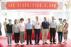 華南銀行挺都更 助海砂屋重建