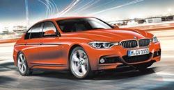 BMW 3系列白金版 超值回饋
