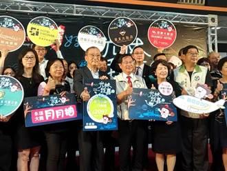 嘉義市推出「台灣好行─光林我嘉線」  9月30日前使用悠遊卡免費搭乘