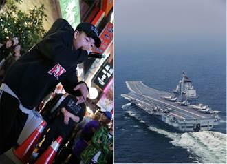 歌詞唱「轟炸遼寧號」 台歌手高浩哲作品在陸下架