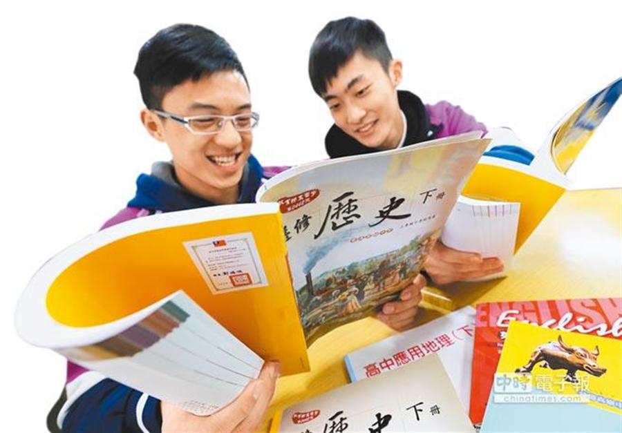 歷史課綱去中化,史學教授質疑:這是「台灣國」歷史?(本報系資料照)