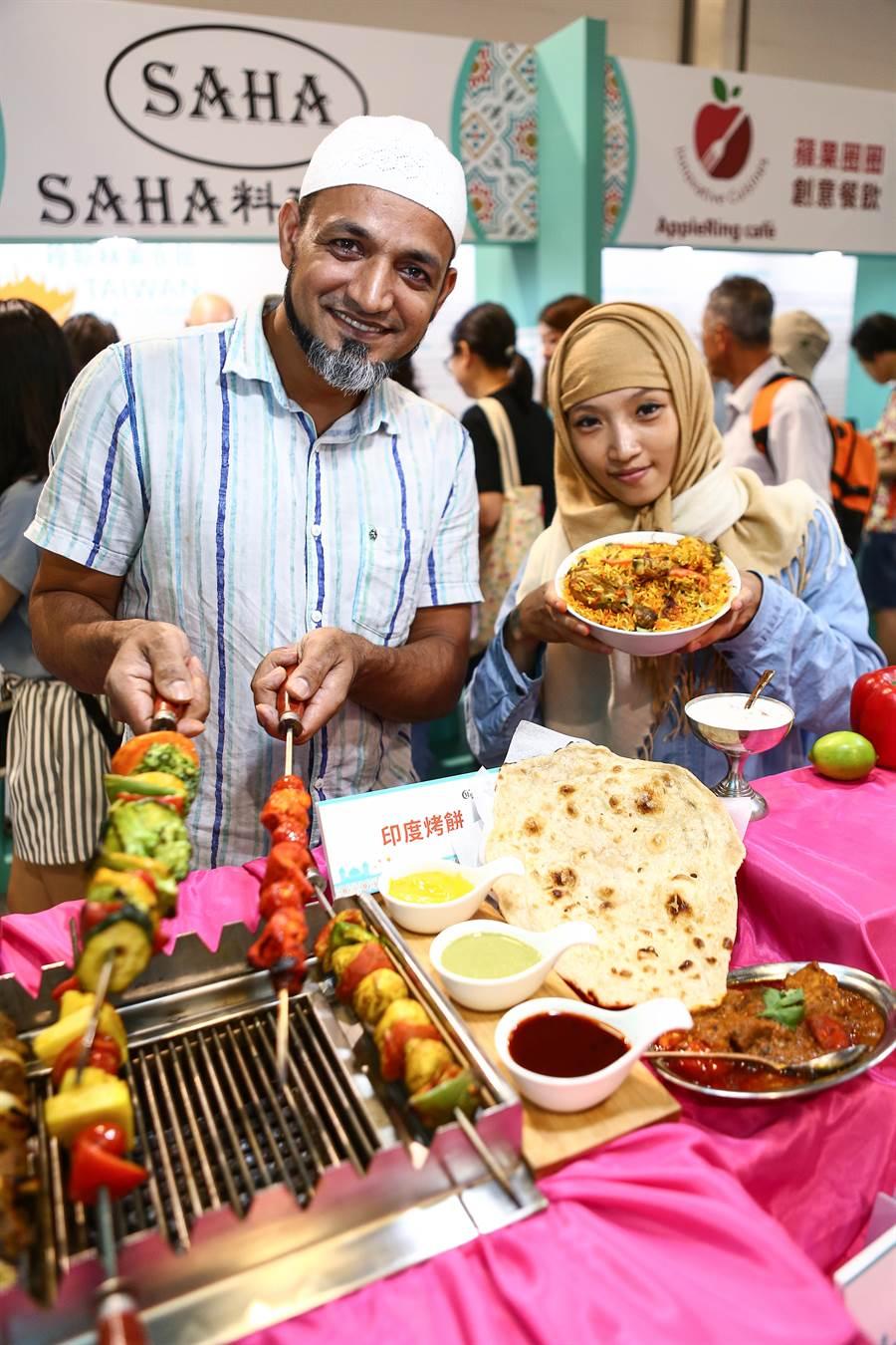 2018台灣美食展10起至13日,在台北世貿一館隆重登場,打造5大展區、21個主題館。由於政府新南向政策的推動下,東南亞國家來台旅客成長,因此今年特地成立了穆斯林館。(鄧博仁攝)