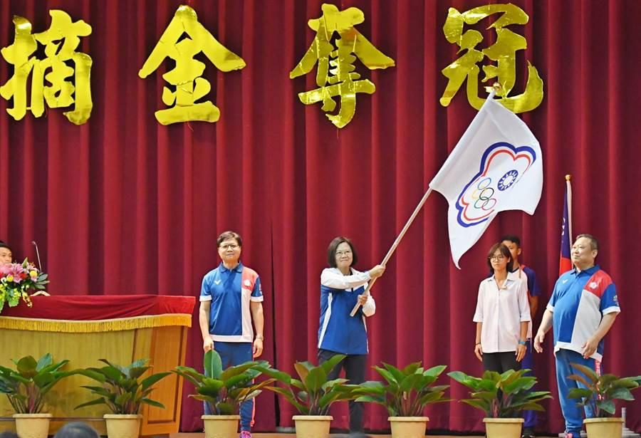 2018年雅加達亞洲運動會中華代表團即將出征,蔡英文總統10日南下高雄國家運動訓練中心主持授旗儀式。(劉宥廷攝)