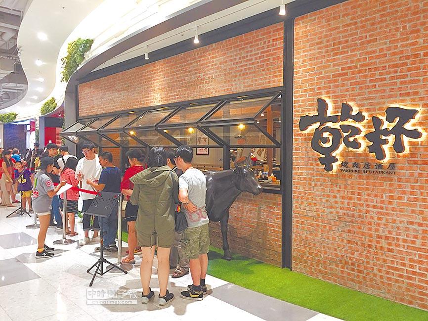 乾杯集團退出競爭白熱化的日式拉麵市場。圖/本報資料照片