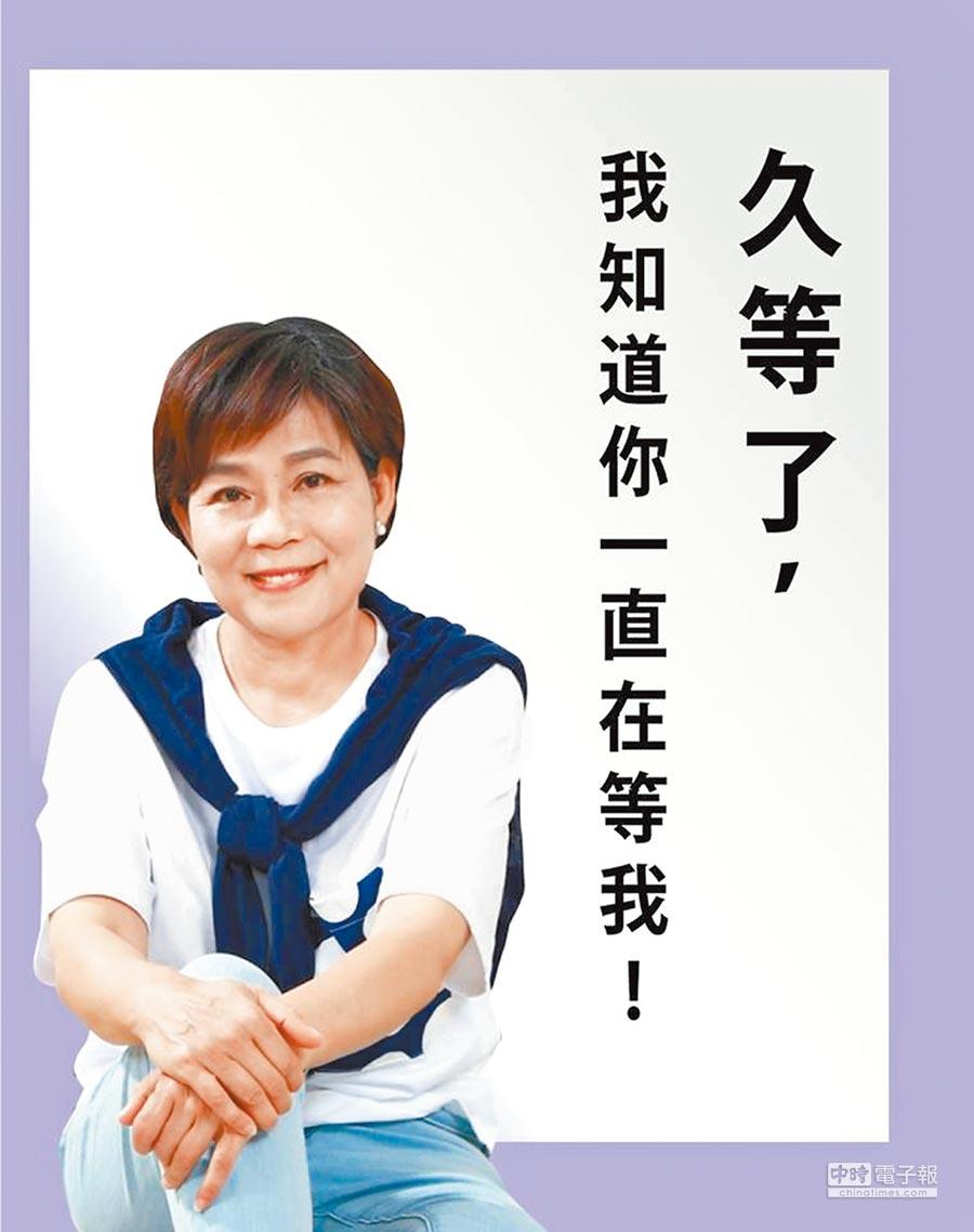 前國民黨立委楊麗環9日在臉書群組發表退黨聲明。(甘嘉雯翻攝)