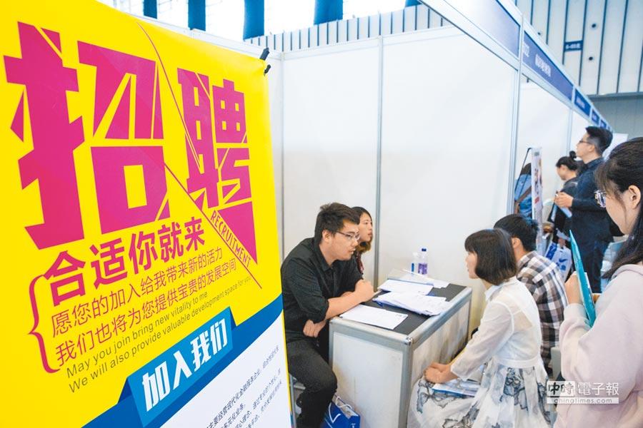 「四宜措施」进一步深化了台胞在创新、创业、人才方面的政策扶持。图为南京招聘会。(新华社资料照片)