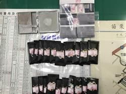 竹南警攔獲新興毒品送辦2男女 局長頒發「破案茶」