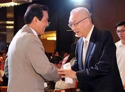 馬英九、吳敦義同台 出席肝病防治學術基金會24周年慶