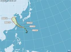 輕颱魔羯明晚登陸長江口 去上海請小心